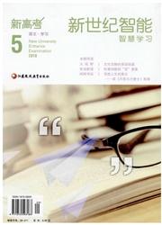 新世纪智能(新高考·数学备考版)