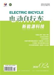 新能源科技