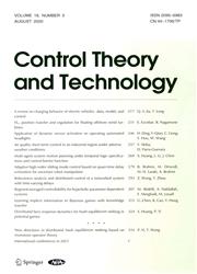 控制理论与技术(英文刊)