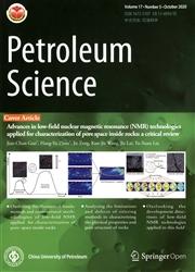 石油科学(英文版)