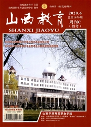山西教育(周刊C.招考)
