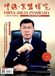 中国-东盟博览