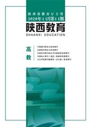陕西教育.高教