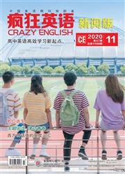 疯狂英语·新阅版