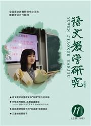 考试与评价.语文教学研究