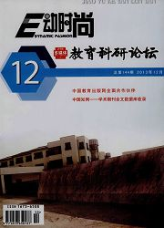新教育(下旬刊)杂志2021年怎么订阅?