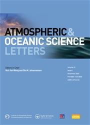 大气和海洋科学快报