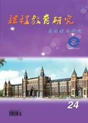 课程教育研究(汉)