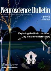 神经科学通报(英文)