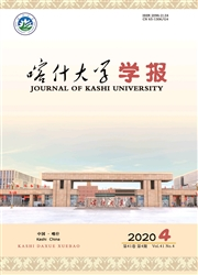 喀什大学学报(汉)