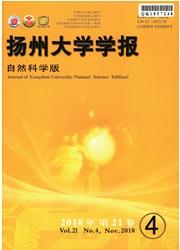 扬州大学学报(自然科学版)
