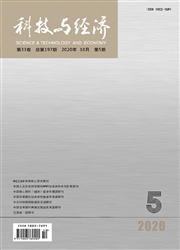 科技与经济杂志杂志封面