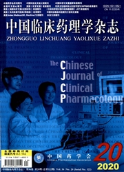 中国药学会-中国临床药理学杂志