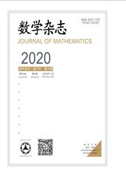 数学杂志(中英文)