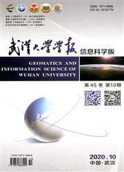 武汉大学学报.信息科学版