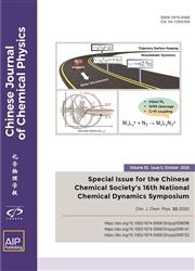 化学物理学报(英文版)