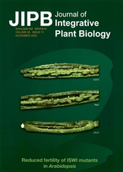 植物学报(英文版)