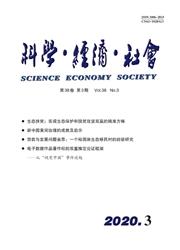 科学.经济.社会