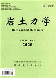 岩土力学(中英文)