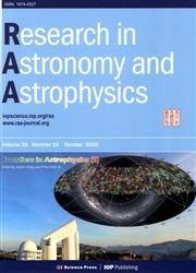 天文和天体物理学研究(英文版)