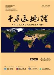 干旱区地理(汉)