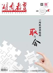 湖南教育(新闻+理科)