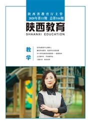 陕西教育.教学