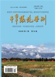 干旱环境监测(汉)