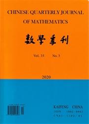 数学季刊(英文版)