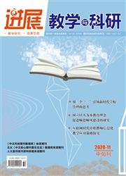 进展·人文科学1-2年级版