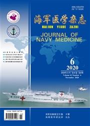 海军医学杂志